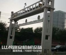 升降限高架安装工程