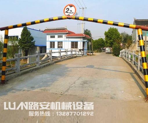 公路限高杆设施