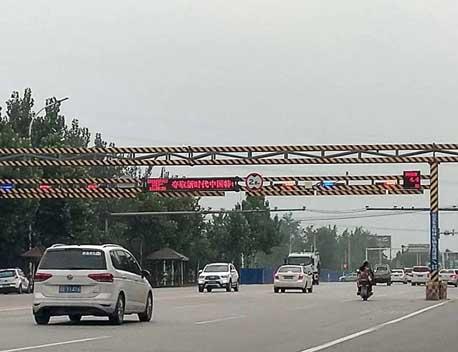 北京远程遥控限高架系统