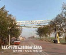 北京限高杆