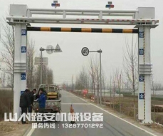 江苏智能公路限高架