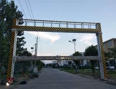 道路限高杆