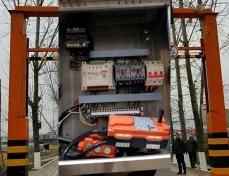 限高架远程控制配电柜