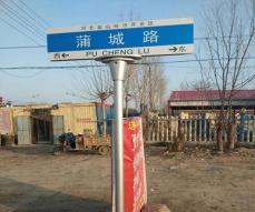 山东交通标志杆