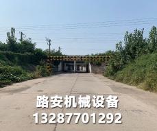 江苏农村道路限高架
