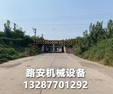 江苏涵洞限高架